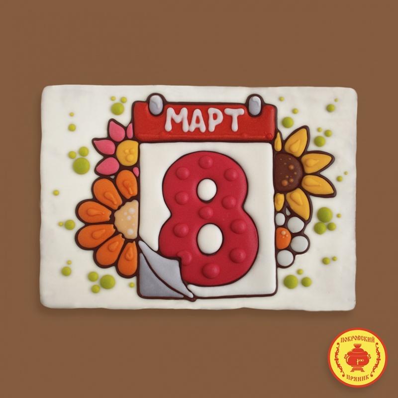 """Тортик Март \""""8 календарь\"""" (700 грамм) будет представлен в ассортименте (пластиковая упаковка)"""
