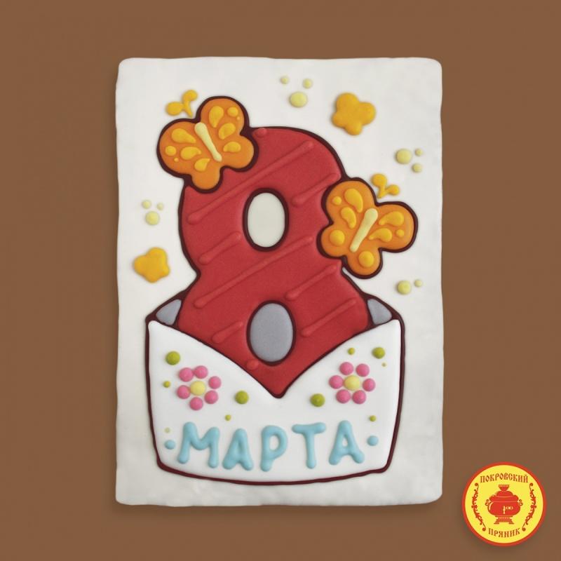 "Тортик 8 Марта \""бабочки\"" 700 грамм (пластиковая упаковка)"