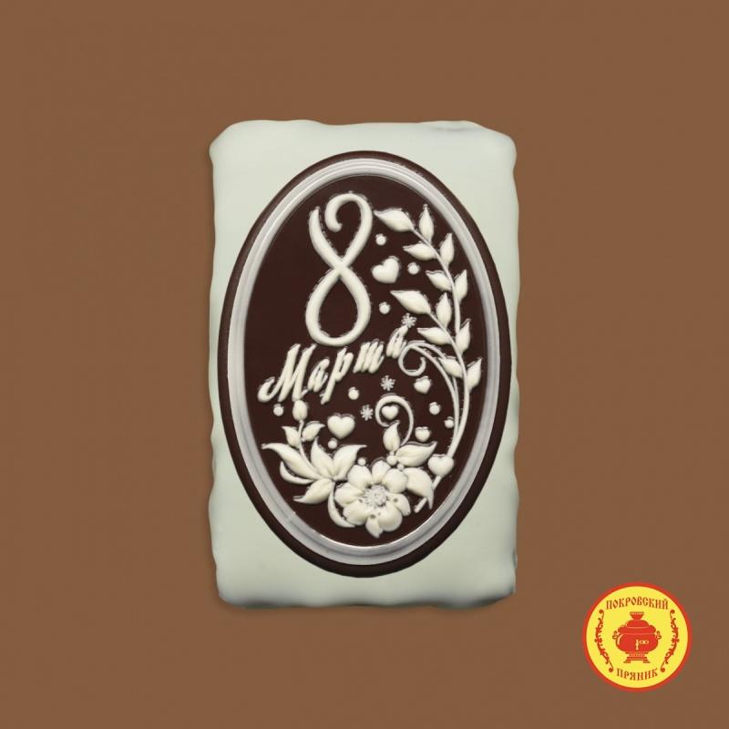 Пряник шоколадный 160грамм (8 марта)будет представлен в ассортименте