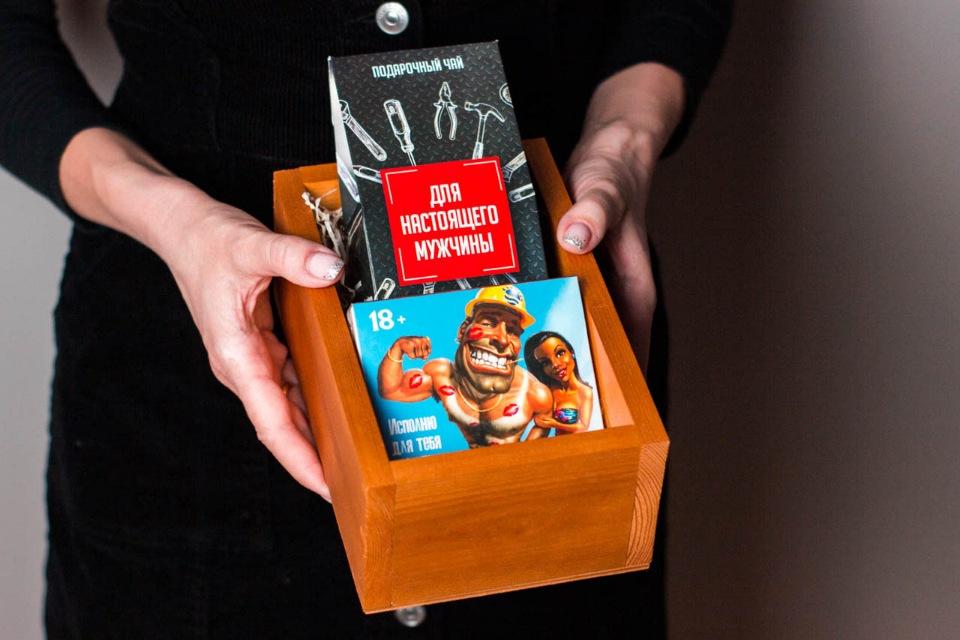 Подарок в ящике #2 Для настоящих мужчин