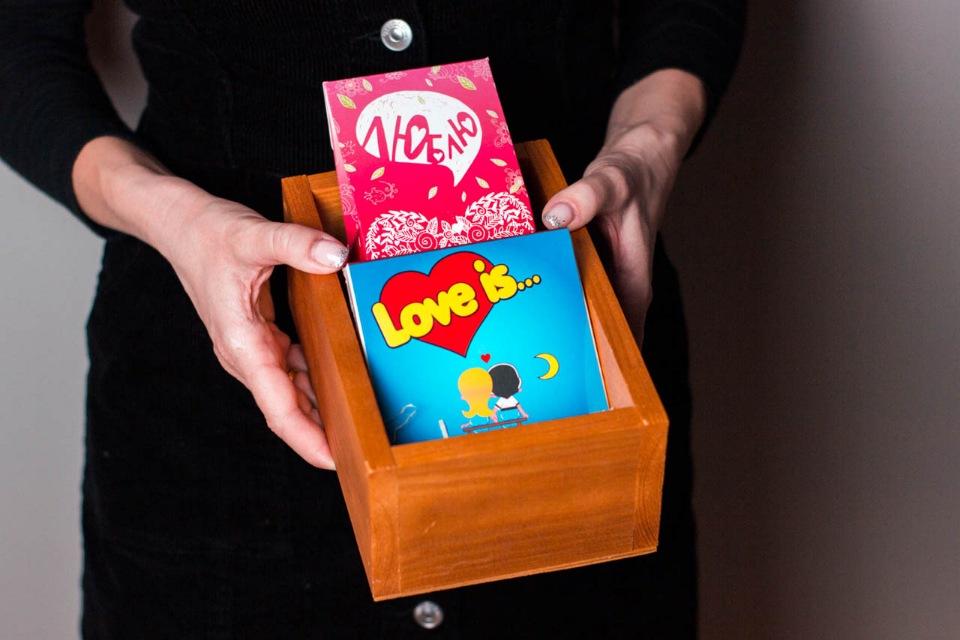 Подарок в ящике #10 Love is