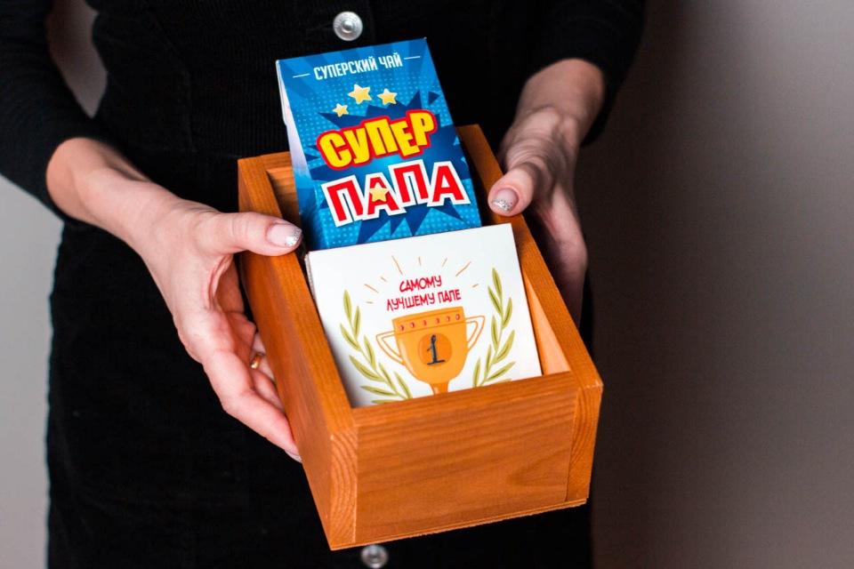 Подарок в ящике #3 Для Папы