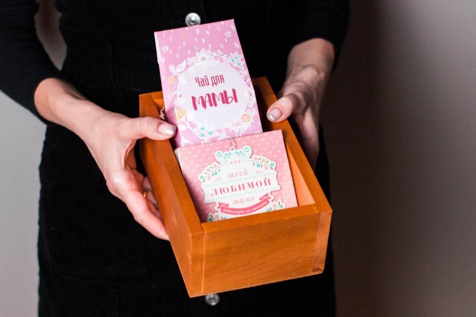 Подарок в ящике #4 Для Мамы