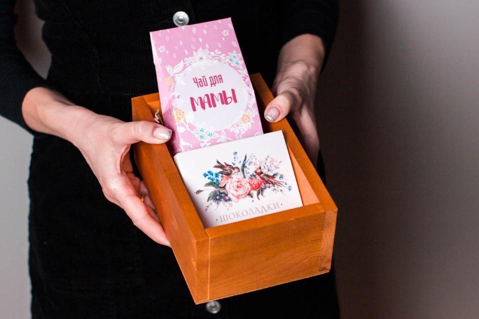 Подарок в ящике #5 Для Мамы