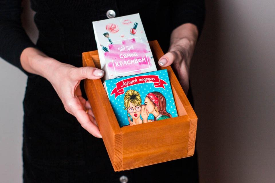 Подарок в ящике #8 Лучшей подруге