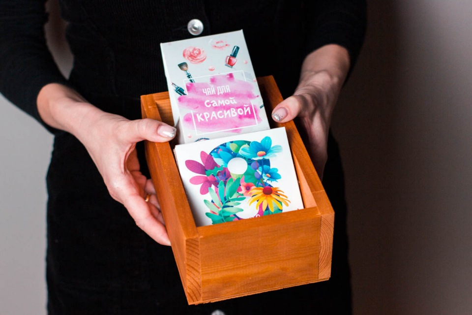 Подарок в ящике #7 На 8 марта