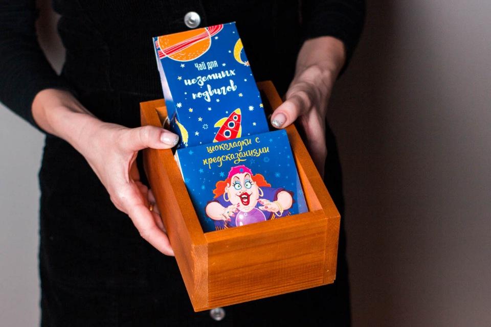 Подарок в ящике #9 C предсказаниями