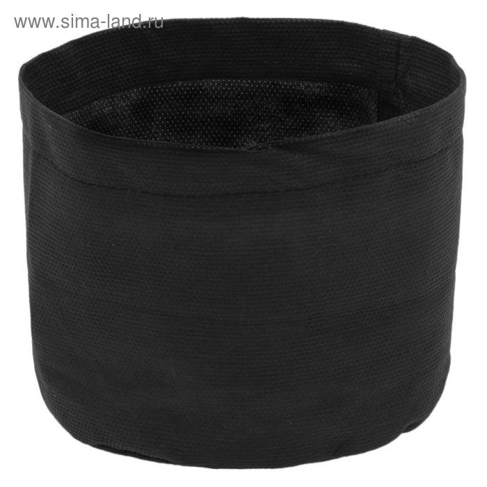 Мешок-горшок, 5 л, чёрный, 19 х 19 см