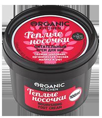 """""""Organic shop"""" Крем для ног питательный """"Теплые носочки"""""""