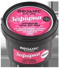 """""""Organic shop"""" Скраб для лица смягчающий """"Зефирка"""""""