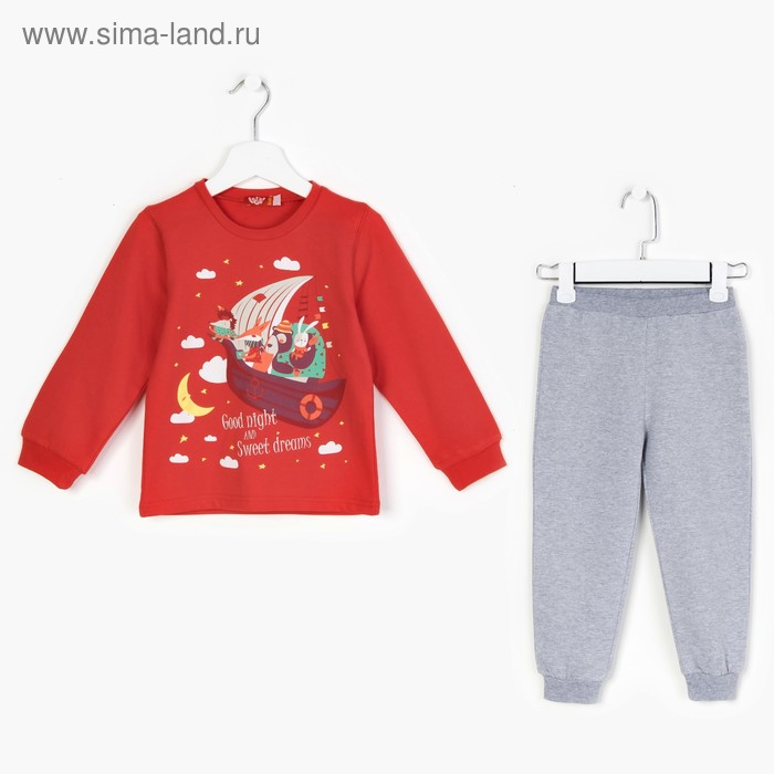 Пижама для мальчика, рост 98 см (56), цвет красный/светло-серый меланж
