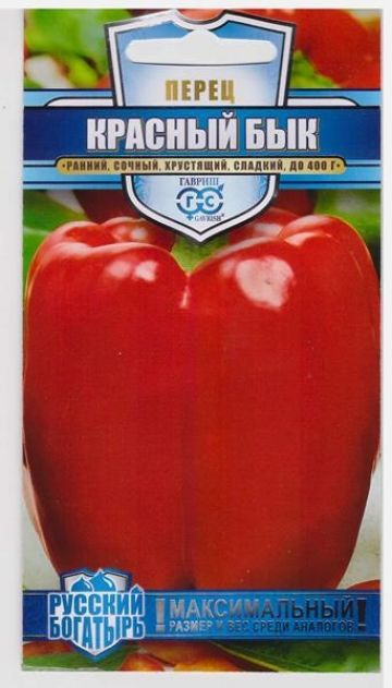 Перец Красный Бык (Код: 70592)
