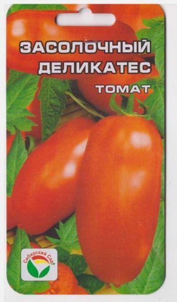 Томат Засолочный Деликатес (Код: 11579)