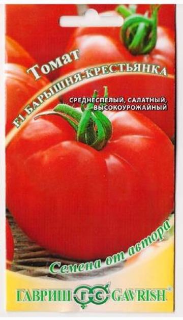 Томат Барышня крестьянка (Код: 80015)
