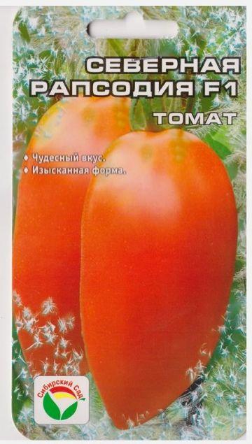 Томат Северная рапсодия F1 (Код: 74293)