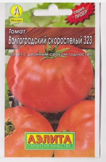 Томат Волгоградский скороспелый 323 (Код: 70855)