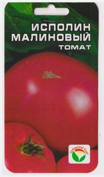 Томат Исполин Малиновый (Код: 11589)