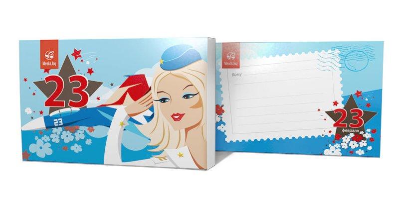 """Конфеты Кешью и персик \""""23 февраля\"""" (пожелание-открытка) обечайка"""