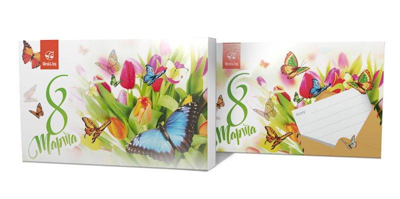 Кокосовые конфеты С Манго (пожелание-открытка) обечайка к 8 марта