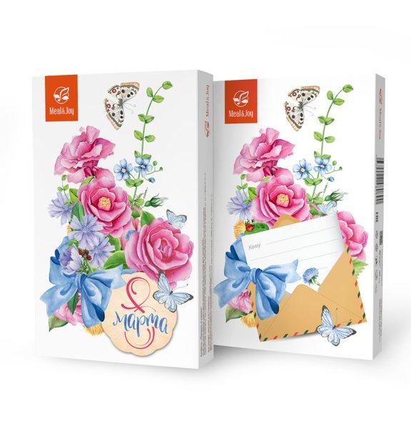 Конфеты Миндаль и клюква (пожелание-открытка) обечайка к 8 марта