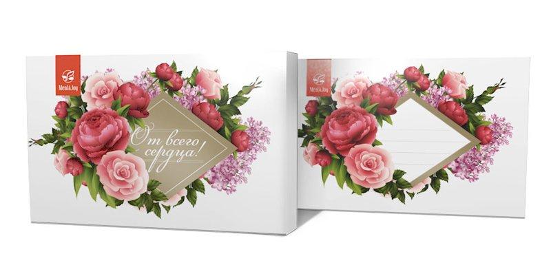 """Конфеты Кешью и тайская дыня \""""От всего сердца!\"""" (пожелание-открытка) обечайка к 8 марта"""