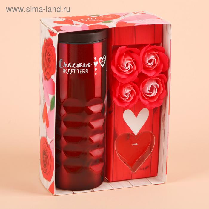 """Набор \""""Люблю тебя\"""": термостакан 550 мл, мыльные лепестки, свеча"""