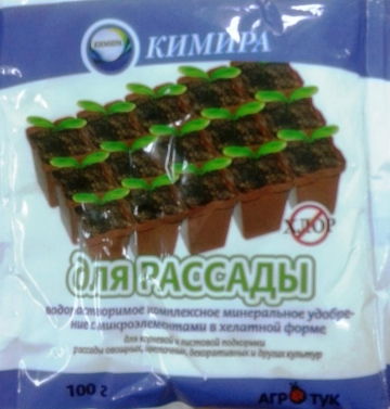 Кимира для Рассады (100г)