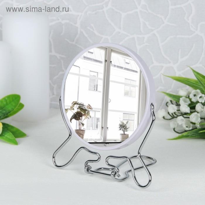 Зеркало складное-подвесное, круглое, двустороннее, с увеличением, зеркальная поверхность-9см, цвет белый