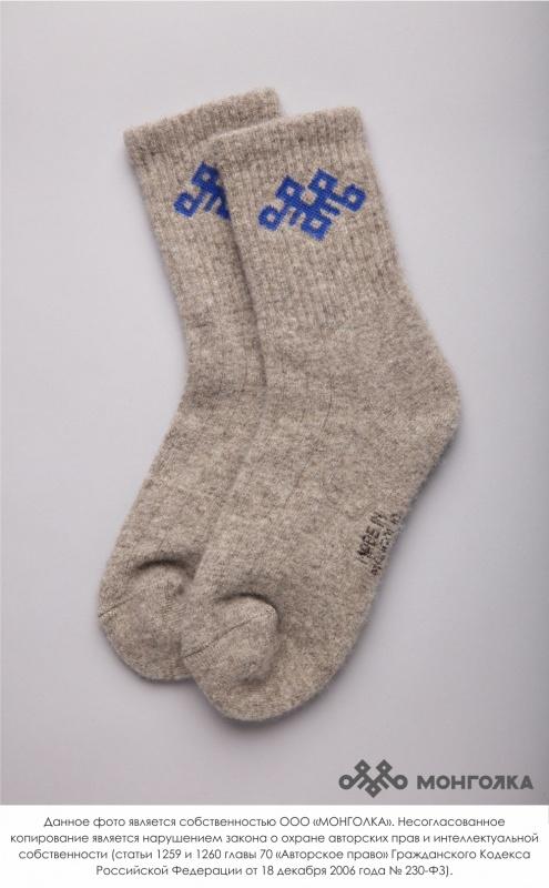 Носки из 100% шерсти серый Монголка