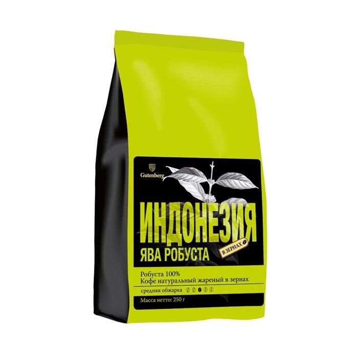 1191-250 Кофе в зернах Индонезия робуста Ява, уп. 250 г