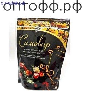 Чай Самовар 200гр зип пакет черный