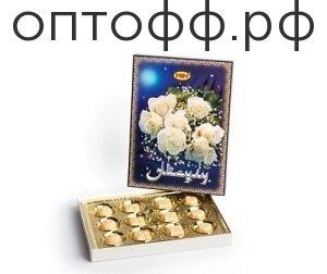 РХ набор конфет Айсулу 0,175