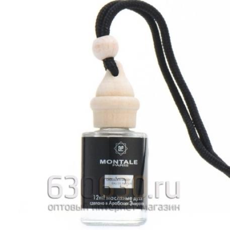 https://630630.ru/magazin/parfumeriya/avtomobilnaya-parfyumeriya/tovary-optom-15943.html