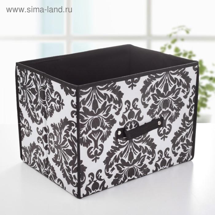 Короб для хранения 37×27×27 см «Вензель», цвет чёрно-белый