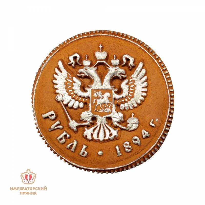 Монета (200 грамм)