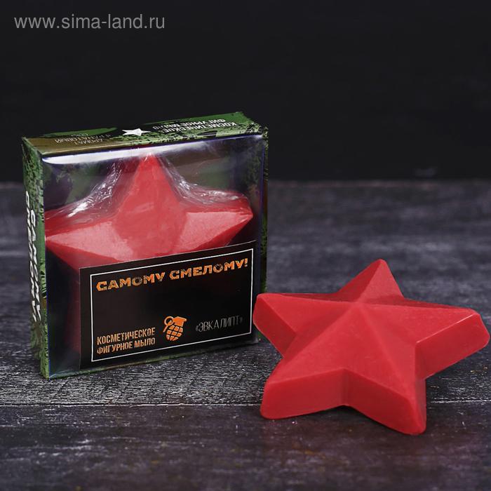 """Фигурное мыло в подарочной коробке """"С днём защитника отечества"""" гранатовый сок"""