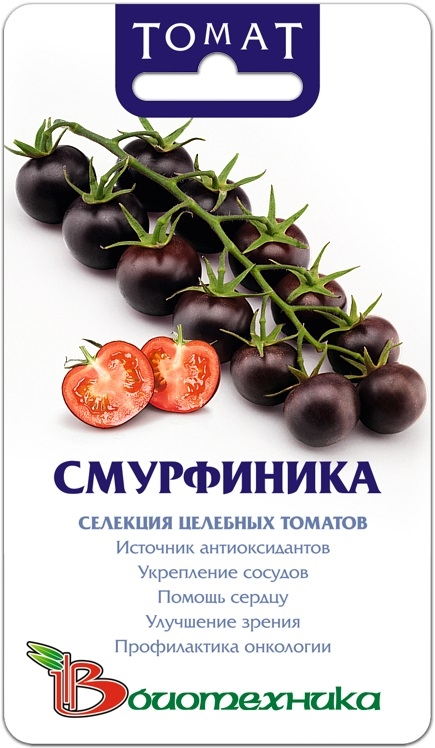 Томат Смурфиника