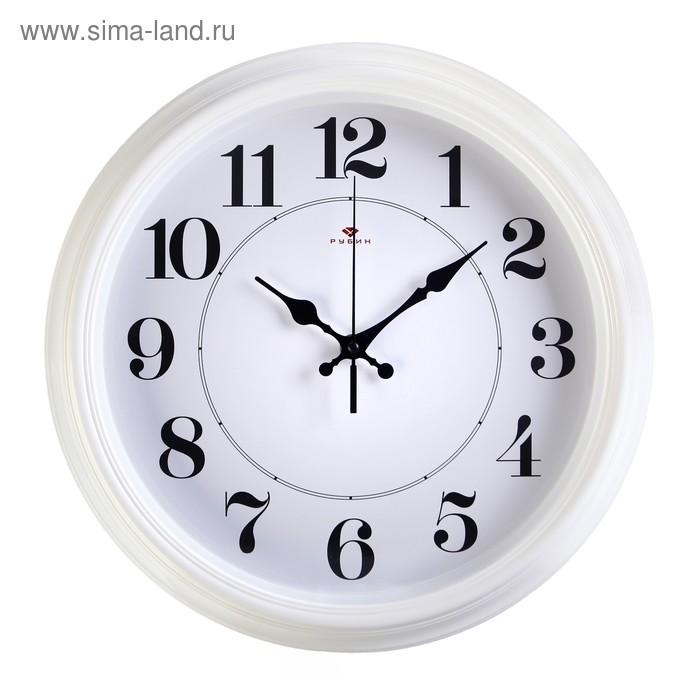 """Часы настенные круглые \""""Классика\"""", микс Рубин 35 см белые, ободок белый,"""