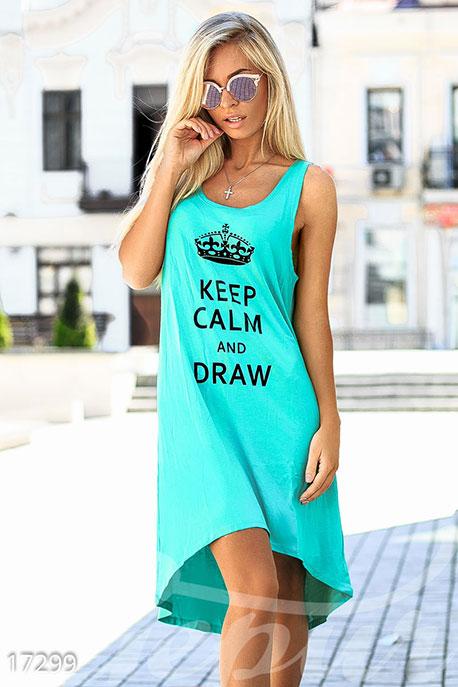 Трендовое асимметричное платье
