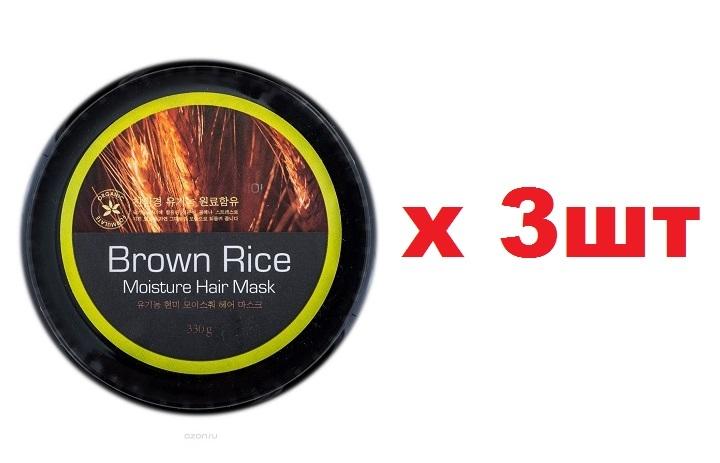 Brown Rice Маска 330мл Увлажняющая 3шт