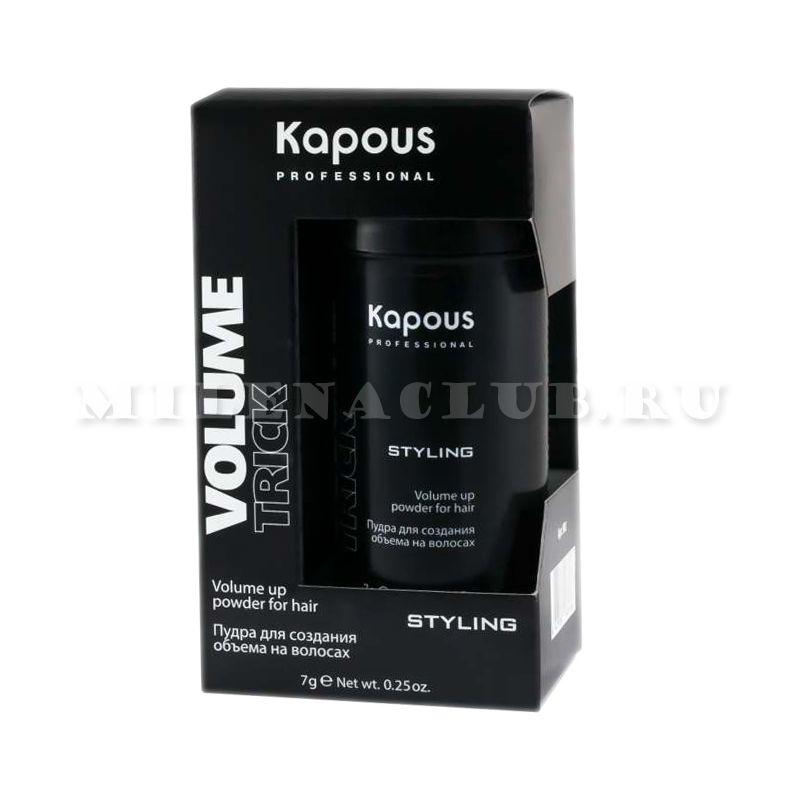 """Kapous Пудра для создания объема на волосах \""""Volumetrick\"""" 7 г"""