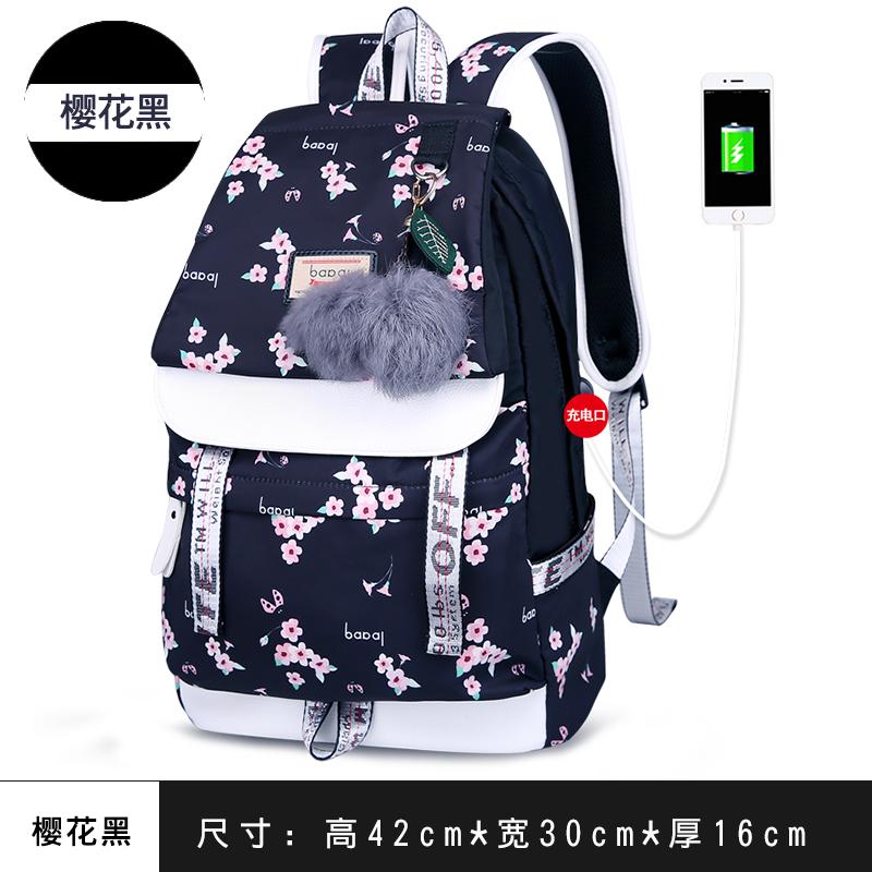 Средняя школа студент сумка женская сумка большая емкость корейской версии университетского городка случайных моды колледж ветер школьниц рюкзак