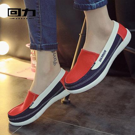 Вытяните назад холст обувь женская обувь повседневная одиночная обувь мать плоские туфли дышащая ленивая обувь ступить педаль обувь весна