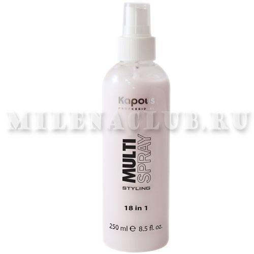 Kapous Мультиспрей для укладки волос 18 в 1 «Multi Spray» 250 мл