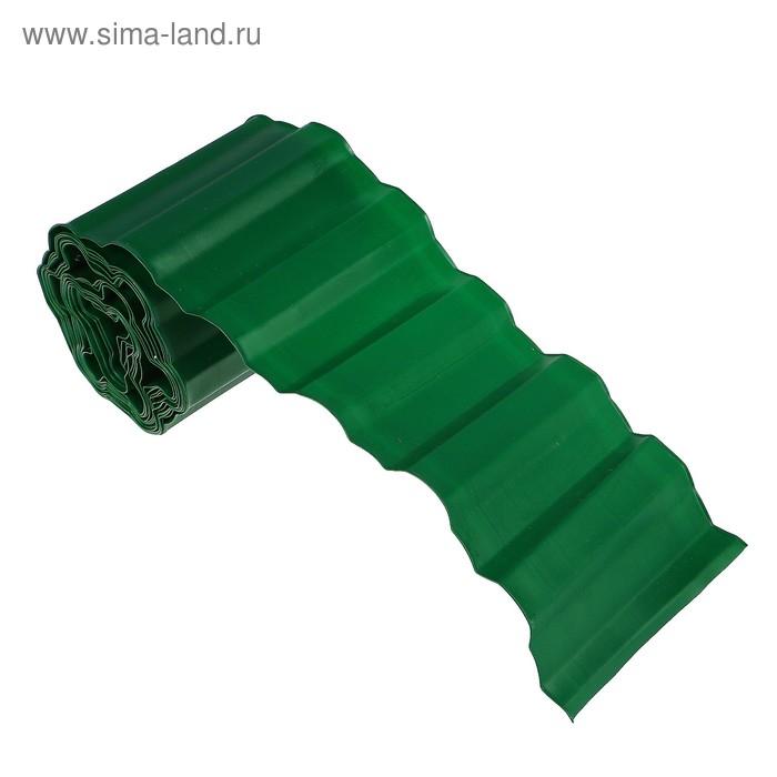 Лента бордюрная, 0.1 × 9 м, гофра, зелёная
