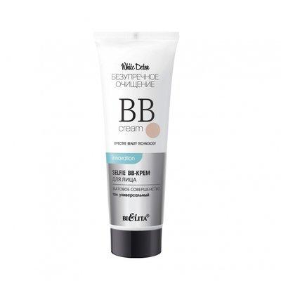 Bielita White Detox Selfie ВВ-Крем для лица Матовое совершенство тон универс 30мл