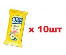 ВЛАЖНЫЕ САЛФЕТКИ 100% ЧИСТОТЫ 10ШТ ЦВЕТЫ 10ШТ