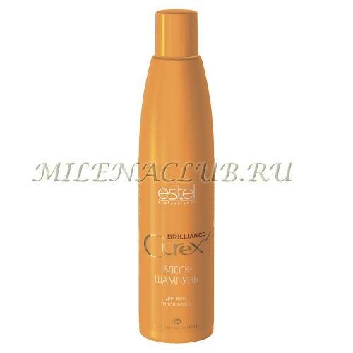 Estel Curex Brilliance Блеск-шампунь для всех типов волос 300 мл