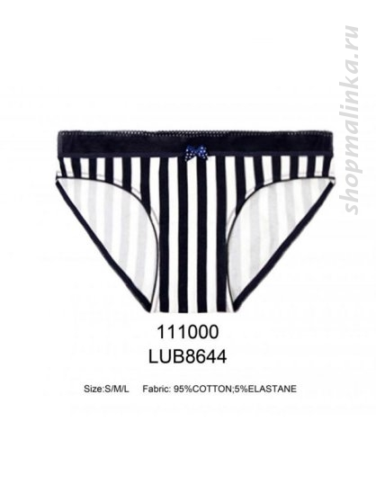 Трусы слипы Indefini LUB8644