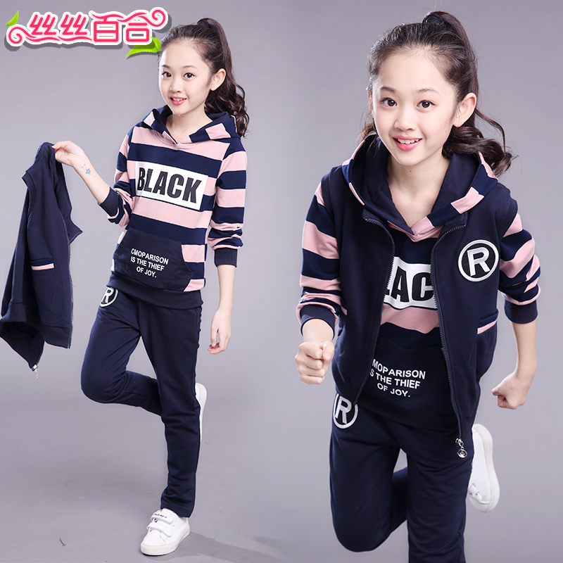 Девочки весна 2019 года новый иностранный детский спортивный костюм-тройка хипстер большой мальчик 12-летняя девочка 15 весна и осень